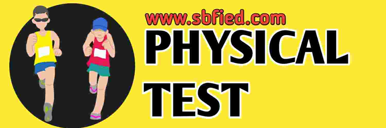 Police Bharti Physical Test