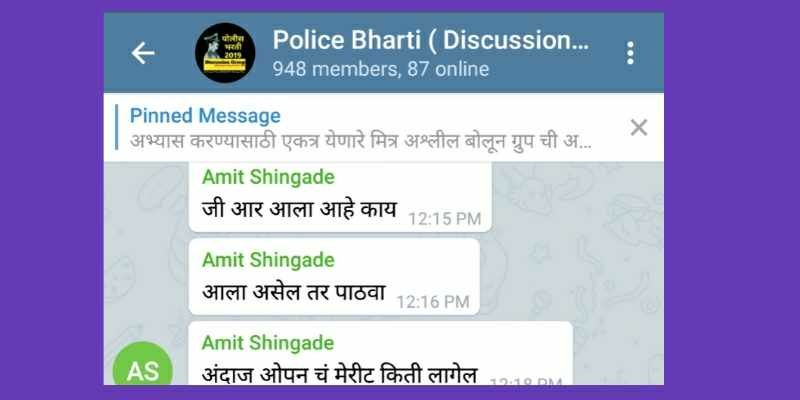 police bharti telegram discussion group